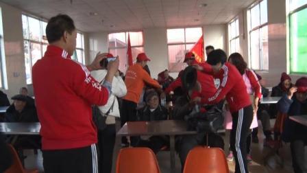 枣庄中兴矿山公园健走队志愿者走进敬老院献爱心