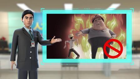 广州市扫黑除恶动漫视频之合法依法维权 共建和谐劳动关系(市人力资源和社会保障局)