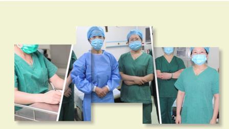 砥砺前行——致杭州仁德妇产医院手术团队
