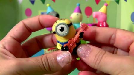 粉红猪小妹玩具 佩奇的生日蛋糕 佩奇和朋友们 儿童玩具
