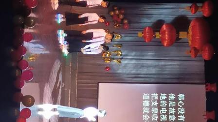 上海民办永昌学校迎新年文艺演出表演8(2)班