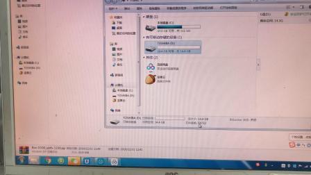 无线CarPlay模块升级系统软件教程MS