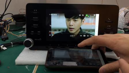 CarPlay模块安卓手机视频投屏方法