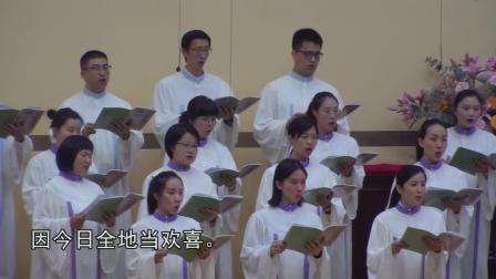 基督教深圳堂青年诗班平安夜献唱《赞美的季节》