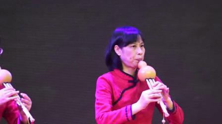葫芦丝演奏《春到梁家河》演出团队 一线葫芦丝艺术(衢州)