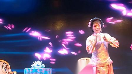 越剧《秋海棠-心心相印》周惠芬饰罗湘漪 诸景芳饰秋海棠