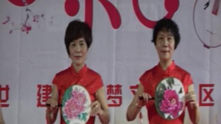 8.旗袍秀《红枣树》