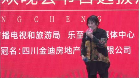 四川乐至县2020年春节联欢晚会选拔节目《洗脚》