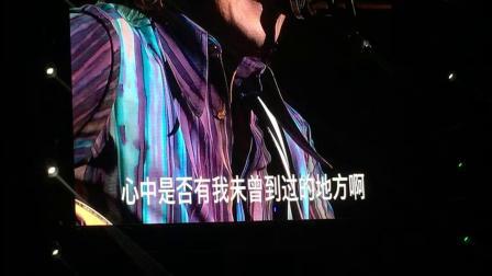 2019伍佰Rock star  北京演唱会 挪威的森林