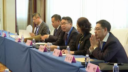 大会三次主席团会议