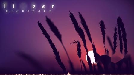 【NIGHTCORE】Timber