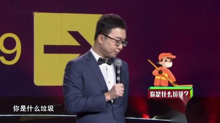 广东卫视财富跨年,王牧笛:猪能吃的是厨余垃圾,猪不能吃的是其他垃圾
