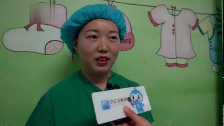 """【祝福!![心]】2020年0时01分,南京市妇幼保健院首个""""20后""""宝宝出生了。新爸爸杨滨一遍又一遍地亲吻着妻子和孩子,""""我给宝宝起名豆豆..."""