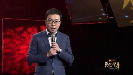 广东卫视财富跨年,王牧笛:丑加穷加土,这个字念什么?