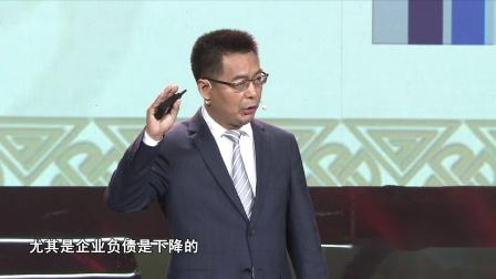 广东卫视财富跨年,时寒冰:美元为什么能一直走势强劲?