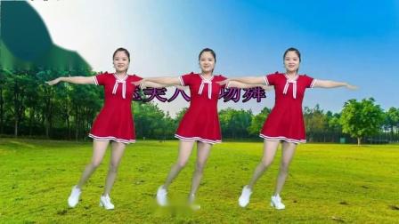 动感舞步欢庆祖国生日,国庆节快乐_高清