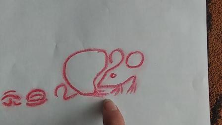 原创,创意画,2020鼠年,元旦看看创意好不好?