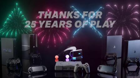 【游民星空】PlayStation 25周年庆祝视频
