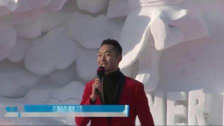 直播回放:内蒙古兴安盟乌兰浩特第三届冰雪旅游暨冬季运动会开幕式