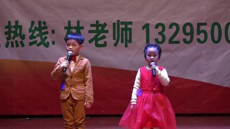 永春县青少年宫小蘑菇语言第十届汇报演出(第二场)