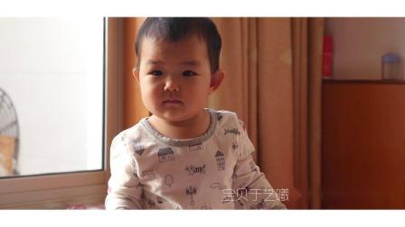2020.01.01-宝贝于艺曦-生日花絮