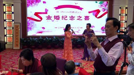 《锦骑红尘妃子笑》刘素贞、罗燕群演唱【小剑辉】制作20200101(番禺)