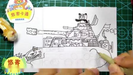 迷你世界中熊孩子和胖哒的坦克谁更厉害?下面就教你做这个手工吧