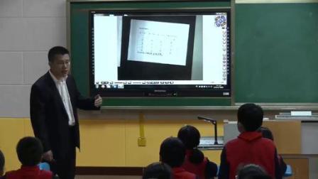 数学广角--鸽巢问题一等奖-小学数学优质课 2019