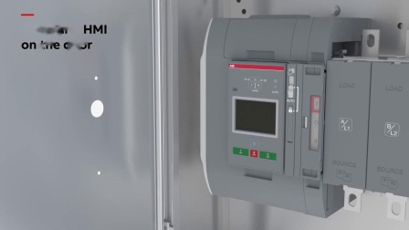 Installation ATS in the panel