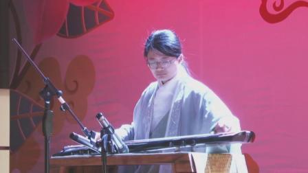 10-古琴独奏《双鹤听泉》-演奏者-江瑛-2020玲珑坊民乐工作室新年音乐会