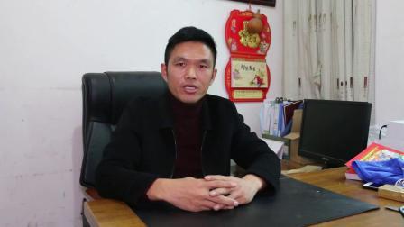 宣传2-20200102宁波杭州湾新区宿州商会