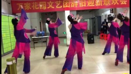 舞蹈《桃花谣》表演:万家花园文艺团