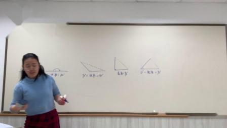 四年级寒假第二讲串课视频