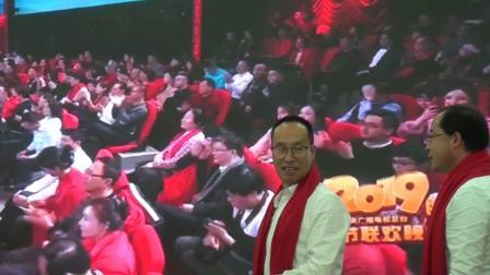 甘肃省兰州市红古区窑街团结路学校2020迎新年联谊会实况