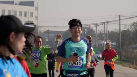 2019溧阳半程马拉松-常州悦跑圈年会视频