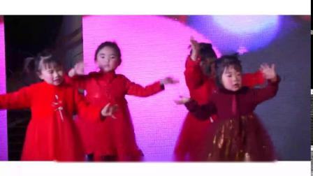 闻喜县东镇镇晨曦幼儿园2020庆元旦小班童年叮叮当