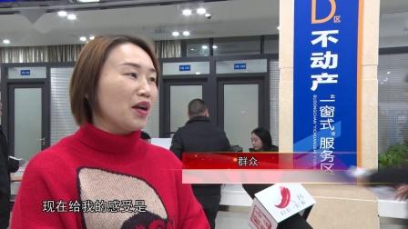 《今日赣鄱》栏目组走进修水县人民行政服务中心管理会