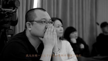 【游民星空】《封神三部曲》封神演艺训练营两周年