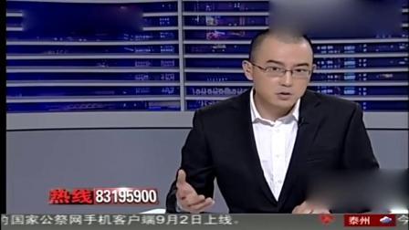 技术宅男不务正业开办黄色网站 1个月发展2万会员_01