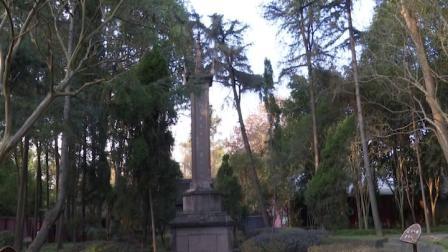 游彭家珍纪念馆