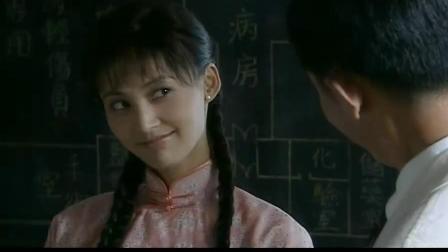 龙虎人生2006  03
