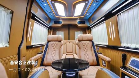 西安奔驰v260内饰改装航空座椅价格,合正中排座椅镇车之宝