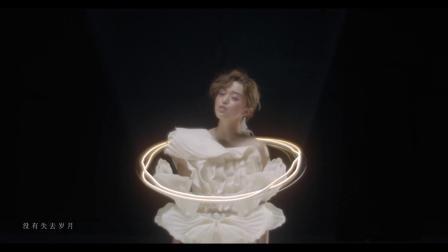陈明憙《天使禁猎区》MV
