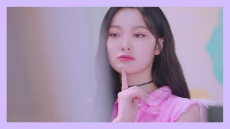 드림노트(DreamNote)_바라다(WISH)_미소 Solo teaser