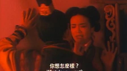帝女花——《武侠七公主之天剑绝刀》吴君如版