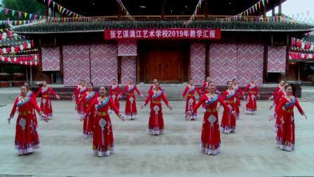 29 藏族组合 62