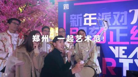 华为智慧屏:九城互联共迎2020