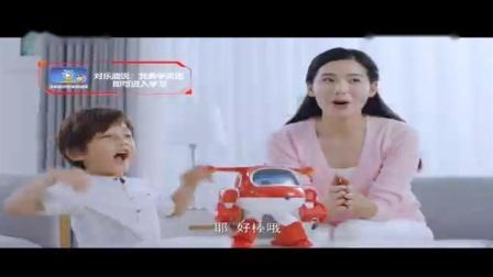 2020年广东嘉佳卡通频道广告