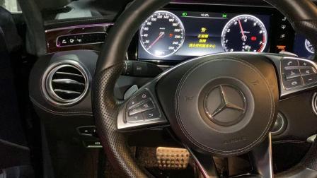 奔驰S400coupe 两门版 Repose中尾段阀门款排气车内开关阀门效果