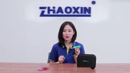 ZHAOXIN兆信 HTG-366 无线胶枪产品视频